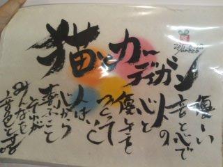 110628_2011~01.jpg